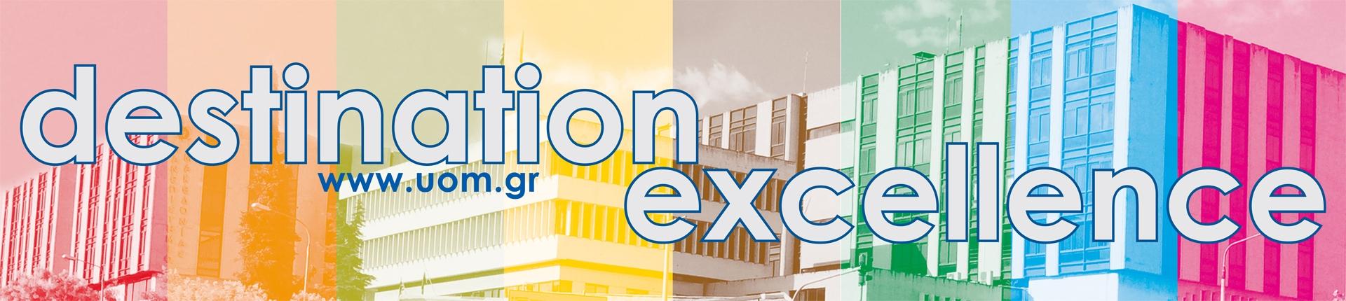 uom_destination_excellencesite-1